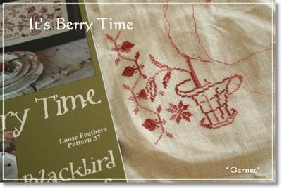 It_beryy_time