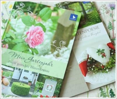 Gardenbook