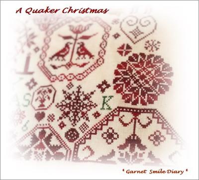 A_quaker_christmas_2