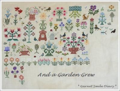 And_a_garden_grew_2