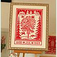 Christmas Sheaf 1983