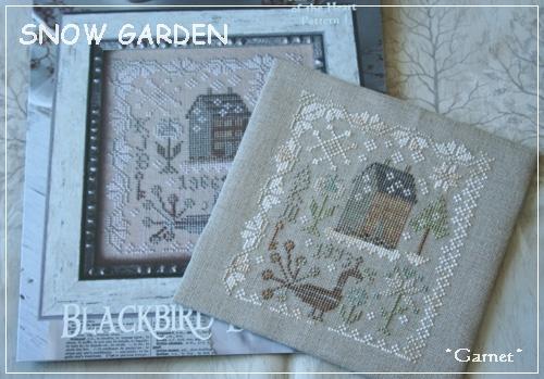 #1 Snow Garden