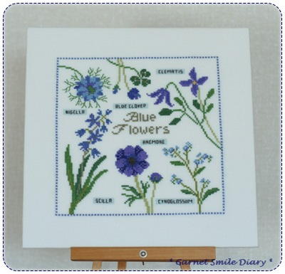 青い花を集めて