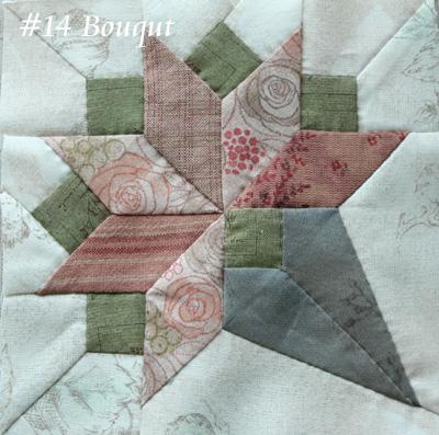 #14 Bouquet
