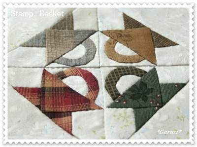 Stampbasket