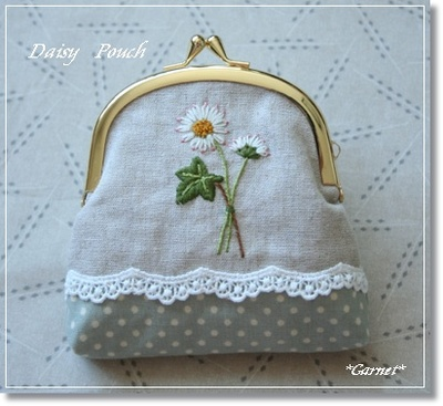 Daisypouch